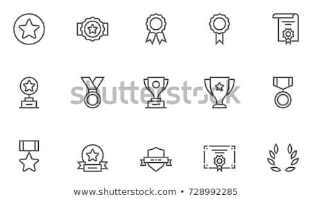 Bajnok csésze ikon vektor skicc illusztráció Stock fotó © pikepicture