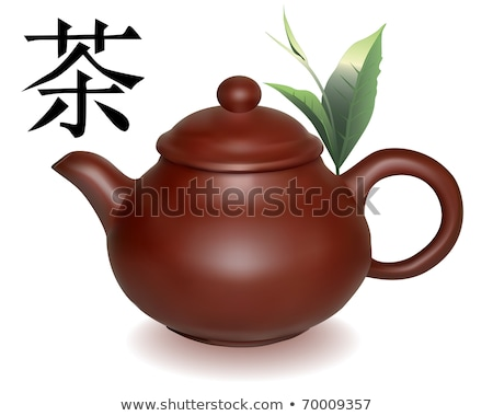 Clay brewing teapot with a hieroglyph Stock photo © mayboro