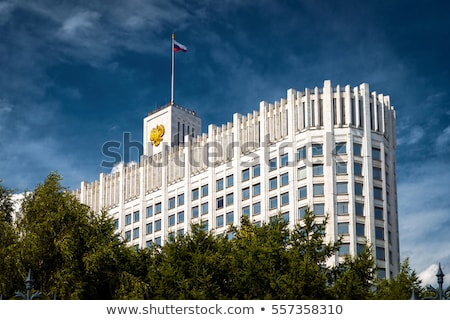 Russian Federation Government - White house, Moscow Stock photo © pzaxe