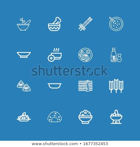 Rizs bab tányér zöldségek sajt bab Stock fotó © elvinstar