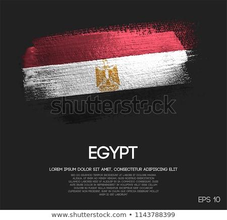 Egipt kraju banderą Pokaż tekst Zdjęcia stock © tony4urban