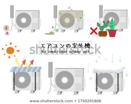 szellőzés · család · gyerekek · ház · levegő · energia - stock fotó © trikona