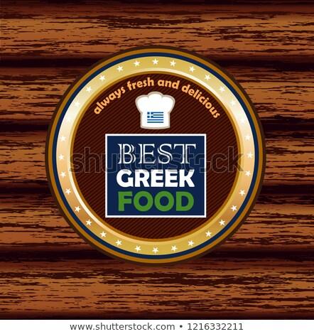 Греция флаг Знак иллюстрация фон Сток-фото © colematt