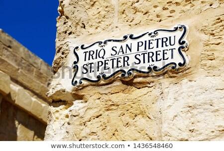 Straat teken muur teken steen baksteen Europa Stockfoto © magraphics