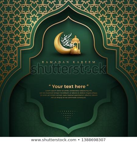 Ramadán iszlám üdvözlet mecset absztrakt dísz Stock fotó © taufik_al_amin