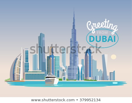 Dubai Street, Cityscape of UAE City Skyline Vector Stock photo © robuart