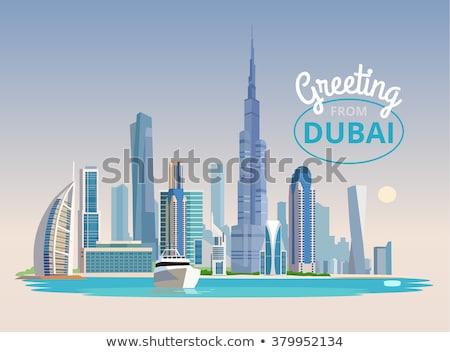 Dubai straat stadsgezicht vector stad Stockfoto © robuart