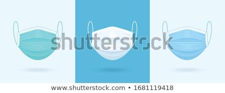 Stock photo: Face vector