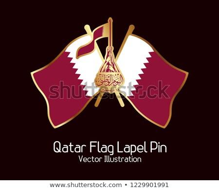 Катар флаг формы сердца изолированный белый любви Сток-фото © pinkblue