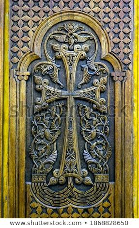 традиционный древесины двери Армения здании город Сток-фото © travelphotography