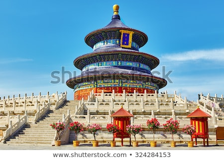 Imperador ouvir templo céu Pequim China Foto stock © billperry