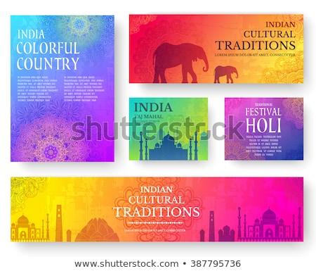 Hazafias indiai terv vektor absztrakt művészet Stock fotó © Pinnacleanimates