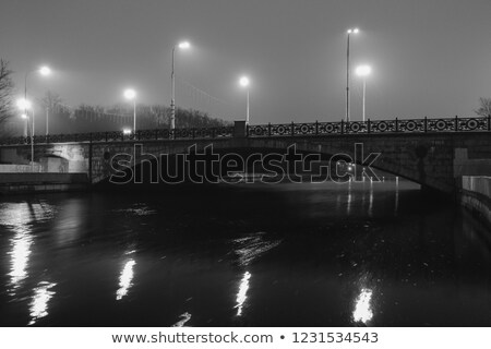 A Night Bridge Over The River In Minsk Belarus Stock photo © ryhor