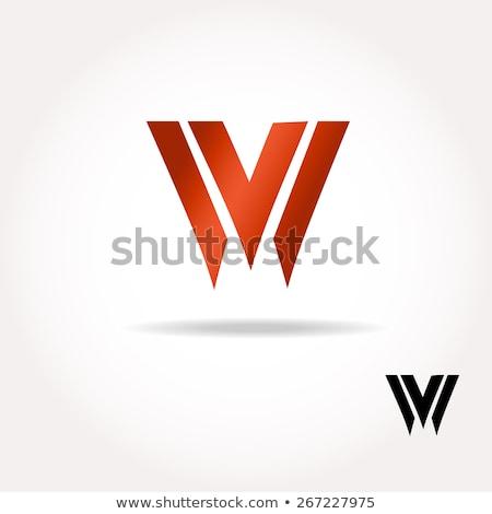 fény · vektor · színes · technológia · ikonok · üzlet - stock fotó © mcherevan