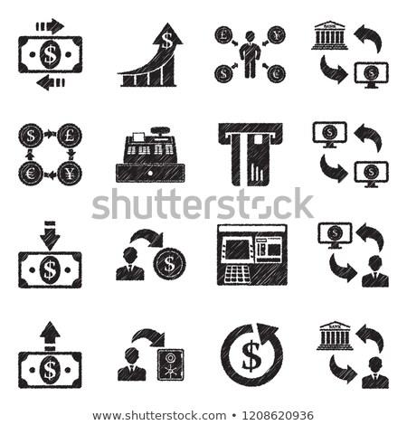 Stock photo: Cash register machine icon drawn in chalk.