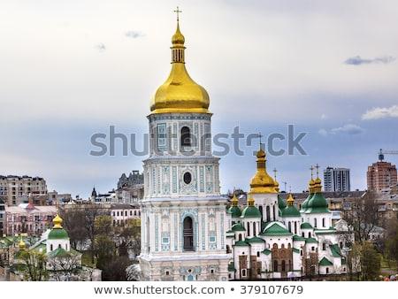 Szent Szófia katedrális torony tér arany Stock fotó © billperry