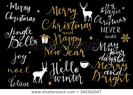 gold Merry Christmas and New Year 2016 lettering collection. Vector illustration  stock photo © rommeo79