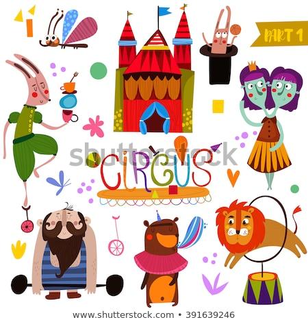 vector · ingesteld · circus · dieren · cute · cartoon - stockfoto © natalya_zimina