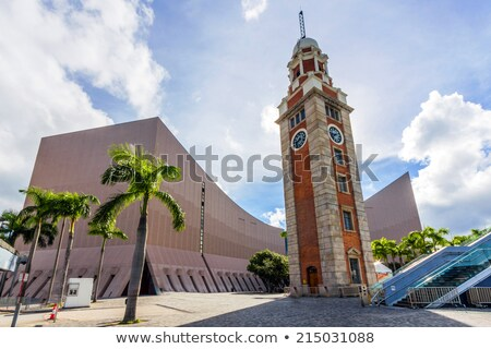 Hong Kong Clock Tower Stock photo © cozyta