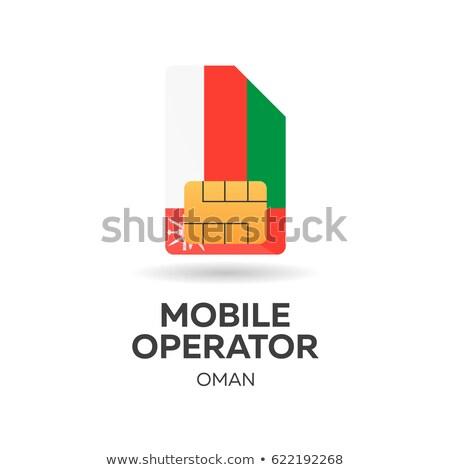 Oman mobile operator. SIM card with flag. Vector illustration. Stock photo © Leo_Edition