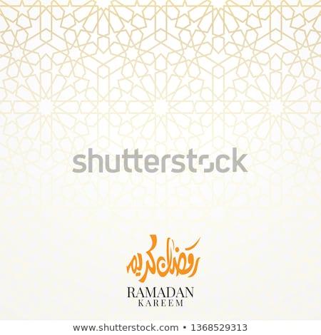 eid festival moon design on islamic background Stock photo © SArts