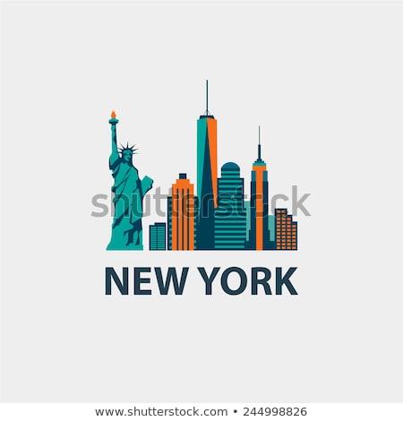 Nueva York horizonte urbanas cielo edificio Foto stock © AndreyPopov