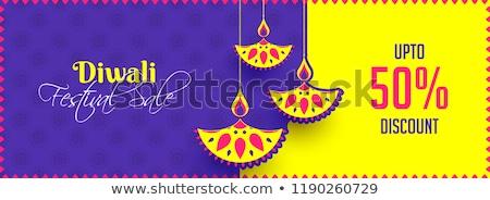 gelukkig · diwali · festival · wenskaart · uitnodiging · sjabloon - stockfoto © sarts