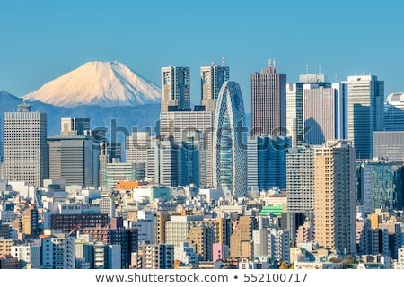 Tokio horizonte vista edificio Foto stock © julian_fletcher