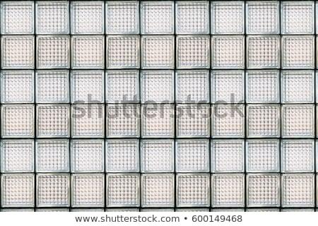 glass blocks stock photo © kitch
