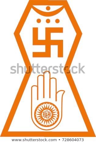 hinduizmus · szimbólum · 3d · illusztráció · rajz · vallás · ikon - stock fotó © shawlinmohd