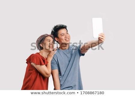 Asian matka syn uśmiechnięty dziecko Zdjęcia stock © iofoto