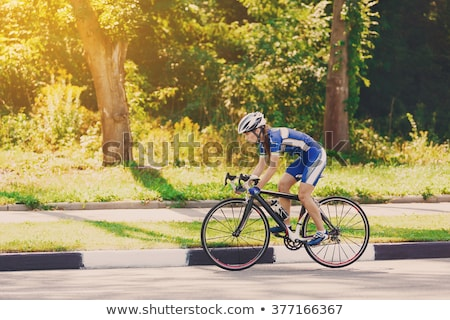 Persistence And Endurance Stock photo © Lightsource