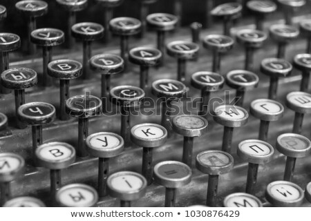 result concept on old typewriters keys stock photo © tashatuvango