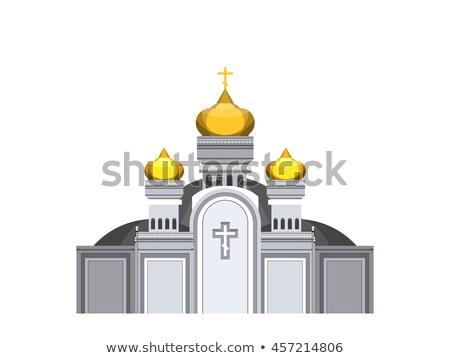 православный · Церкви · белый · здании · Иисус · цвета - Сток-фото © oleksandro