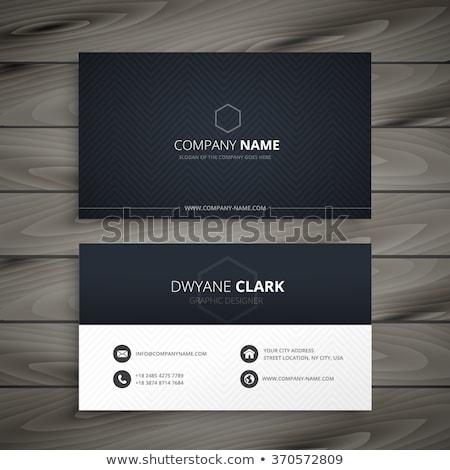Névjegyek sablon vázlat fából készült saját szöveg Stock fotó © pakete