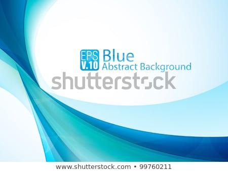 ストックフォト: 抽象的な · ベクトル · 青 · 緑 · 波状の · 行