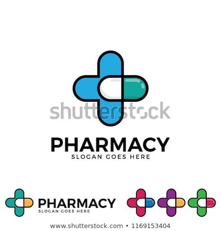 капсула таблетки аптека логотип вектора икона Сток-фото © blaskorizov