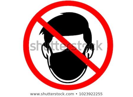 Bandita visel maszk feketefehér ikon stílus Stock fotó © patrimonio