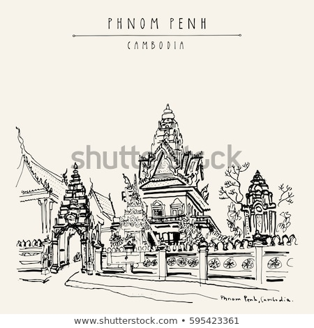 cremation temple in phnom penh cambodia Stock photo © travelphotography