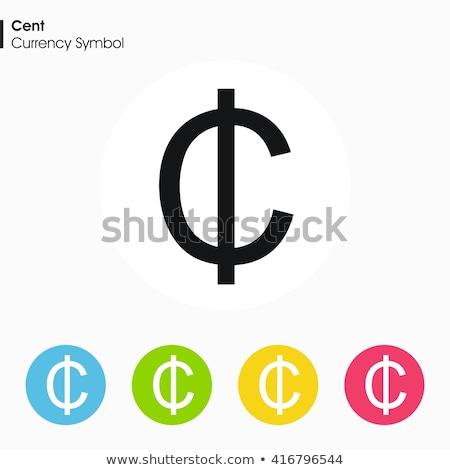 белый цент стали Соединенные Штаты деньги Сток-фото © tab62