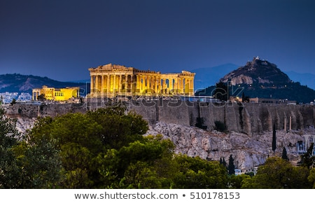 Atenas · madrugada · ver · pôr · do · sol · céu · nuvens - foto stock © elxeneize