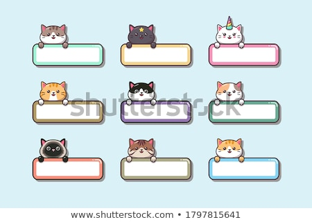 Stock photo: Back to school stickers with cute  animals, vector illustration