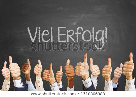Stockfoto: Competence Slogan In German