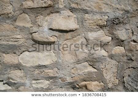 ストックフォト: 古い · 壁 · 石 · オブジェクト · 自然 · 建物