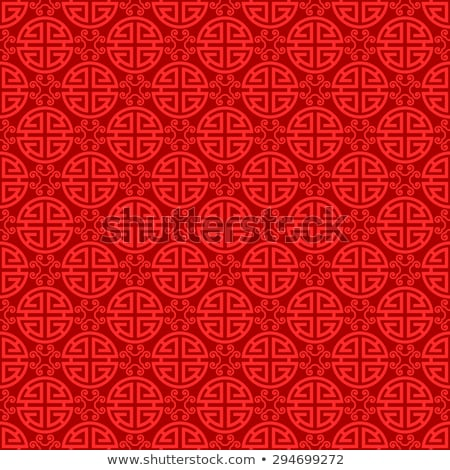 orientalny · chiński · nowy · rok · Cherry · Blossom · streszczenie · wzór - zdjęcia stock © meikis
