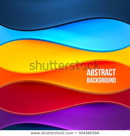 抽象的な カラフル 波 ビジネス テクスチャ インターネット ストックフォト © rioillustrator