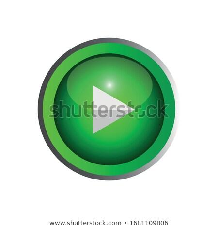 保護された · 緑 · ベクトル · アイコン · ボタン · インターネット - ストックフォト © rizwanali3d