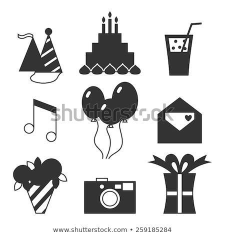 誕生日パーティー · デザイン · 要素 · ベクトル · お祝い · 帽子 - ストックフォト © elenapro