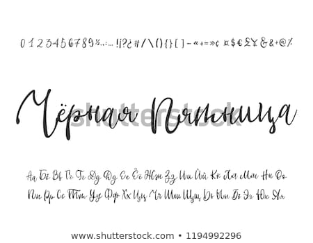 vector · diseños · diseno · arte · gráfico - foto stock © netkov1