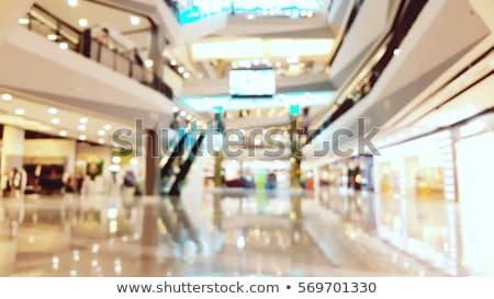 землю полу торговых центр бизнеса свет Сток-фото © Paha_L